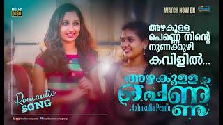 azhakulla penne ninte official video |Arun tutz|Rahul dhevanadham|Vinod nellayi|Rajeesh thoyakkavu