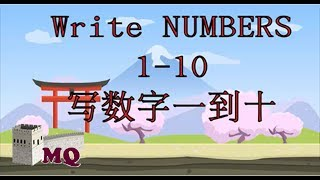 Learn to Write Chinese
