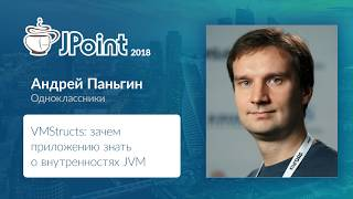 Андрей Паньгин — VMStructs  зачем приложению знать о внутренностях JVM