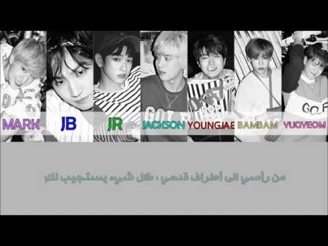 GOT7 - My Whole Body Is Reacting [ Arabic Sub / Color Coded ]