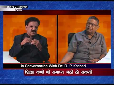 Views on Indian Education Sector by D.P Kothari - Interview (UCN)