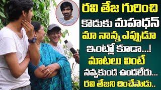 Ravi Teja Son Mahadhan Funny Words  Ravi Teja Family  Telugu World