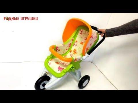 Прогулочная 3-х колесная коляска Coloma для кукол Артикул 48141 1