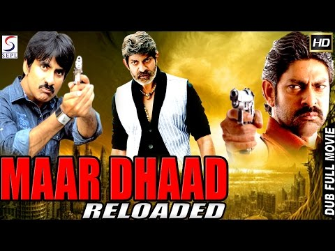 Maar Dhaad - Dubbed Hindi Movies 2016 Full Movie HD l Jagapathi Babu,Sakshi,Ravi Teja,Prakash Raj,
