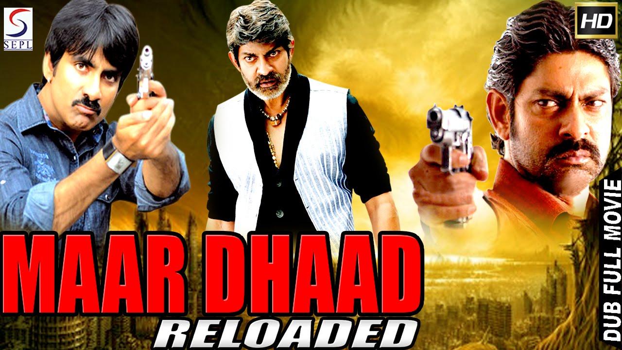Download Maar Dhaad - Dubbed Hindi Movies 2016 Full Movie HD l Jagapathi Babu,Sakshi,Ravi Teja,Prakash Raj,