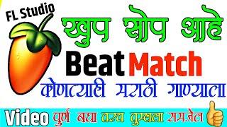 How To Beat Match FL Studio In Marathi Songs How To Beat Match In FL Studio  FL Studio Tutorial -KK