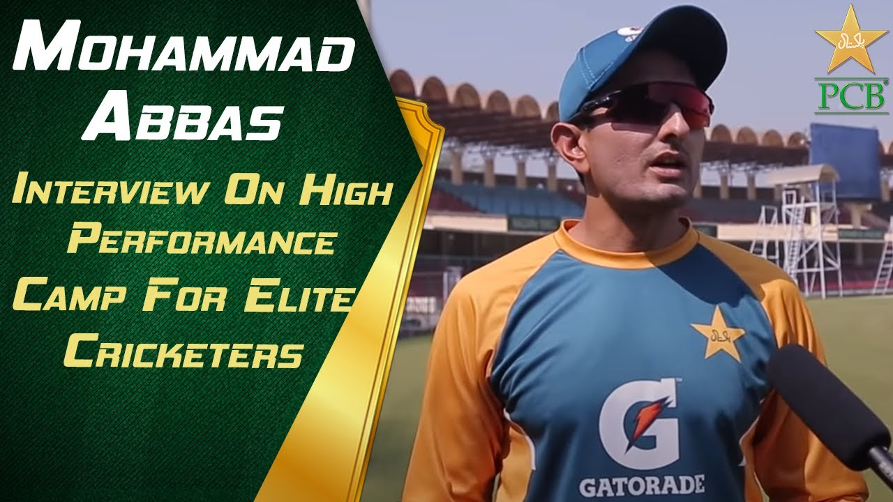 Mohammad Abbas Interview on High Performance camp for elite cricketers