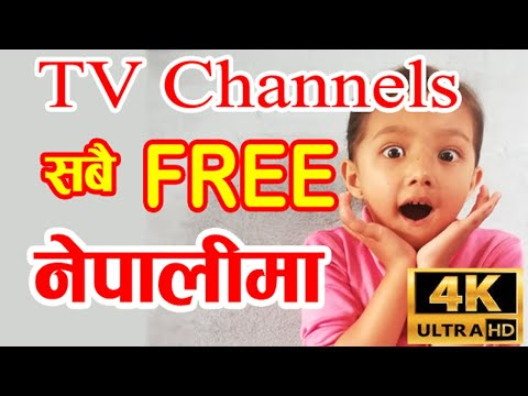 How To Watch Live All Television/TV Channels, Movies, Series Free By Prabidhi Gyan | Santosh KC