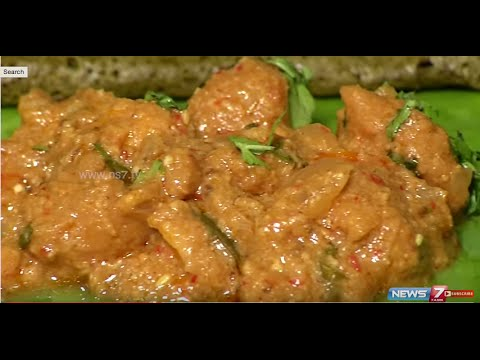 Trichy special food recipes | Sutralam Suvaikalam | News7 Tamil