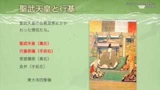 大分【ふるさと学講座】歴史06「古代の大分 ~奈良・平安時代Ⅲ~」