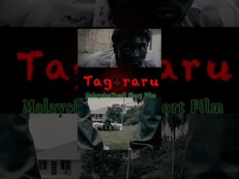 Thagararu - Action Tamil Short film -Must Watch- Redpix Short Films