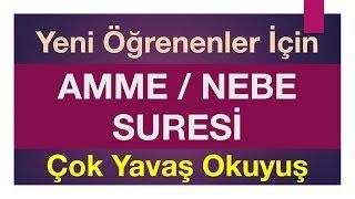 AmmeNebe Suresi Tamami (yeni ogrenenler icin cok yavas okuyus)