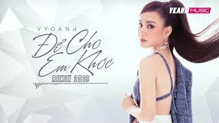 KARAOKE | ĐỂ CHO EM KHÓC REMIX - Vy Oanh Official | OST VALI TÌNH YÊU