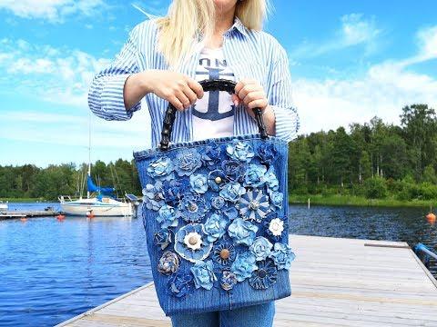 Сумка из старых джинсов своими руками. Как сшить сумку.