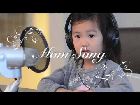Mom Song  Meghan Trainor  3 year old Maddy