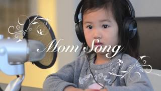 Download Mom Song Cover (Meghan Trainor) by 3 year old Maddy MP3 song and Music Video