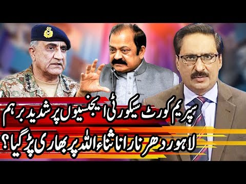 Kal Tak With Javed Chaudhry | 30 November 2017 | Express News