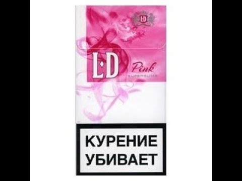 Обзор сигарет LD PINK 3