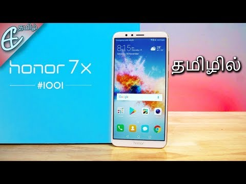 Honor 7X Unboxing & Hands On! (தமிழ் |Tamil)