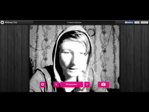 Как сделать фото на вебку!?