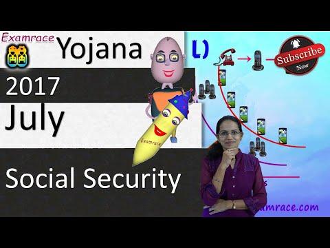 Yojana July 2017 Summary: Social Security