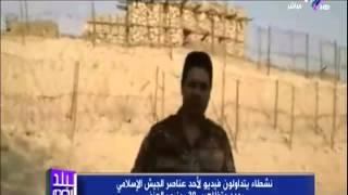 Download Video نشطاء يتداولون فديو لأحد عناصر الجيش الاسلامى يهدد متظاهرين 30 يونيو بالعنف MP3 3GP MP4