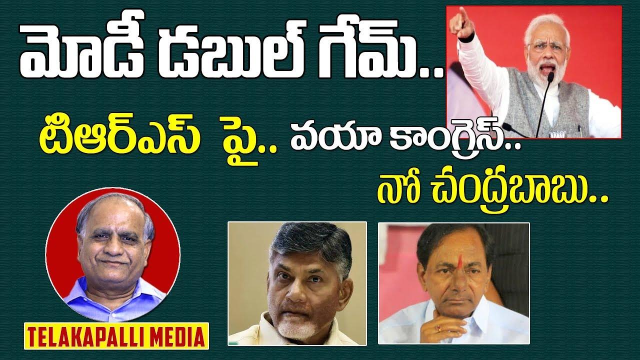 Image result for kcr cbn both remain as jokers in modi politics