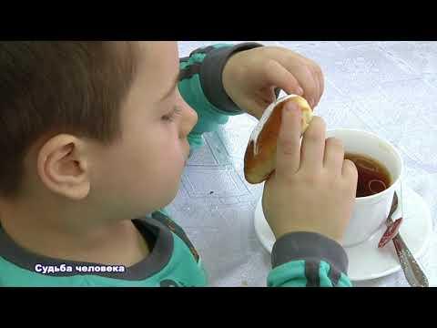 Судьба человека Детский дом №1 Кемерово