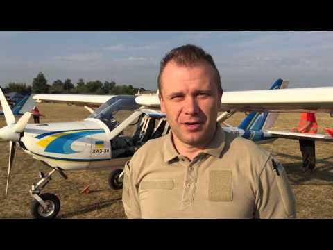 Еще один самостоятельный полет. Коротич, PPL, ХАЗ-30