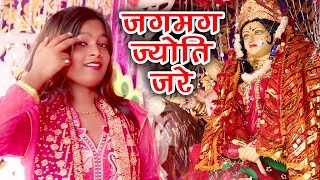 Mohini Pandey Aa Gaili Maiya Ji Hamar - Biraji Matarani - Bhojpuri Devi Geet.mp3