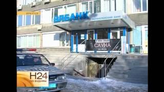 видео Отзыв лицензии у банка: чего опасаться заемщику