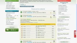 заработок в интернете без вложений 100 грн в день украина 2018