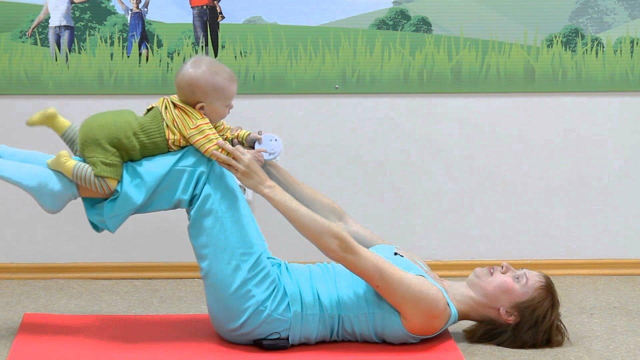 зарядка для кормящих мам похудения видео