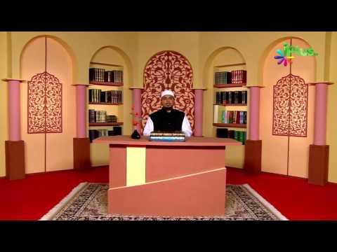 Jinn Aur Shaitan Ko Ghar Se Bhagane Ka Powerful Tarika Ilaaj - Shaikh Sanaullah Madani - IPlus TV