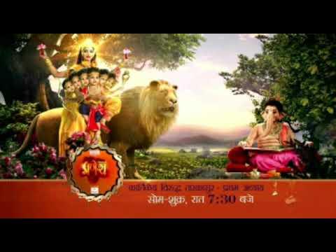 Skandamata Song Vighnaharta Ganesh