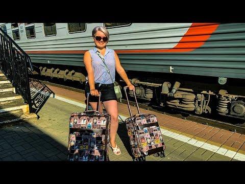 Поезд 511 Москва-Адлер. Как оно - ездить на наших поездах?