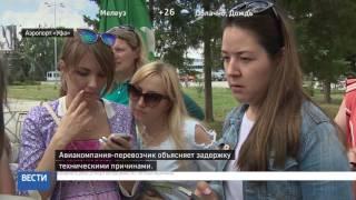 Вести-24. Башкортостан - 18.07.16 20:30(Официальный сайт ГТРК