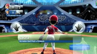 Обзор Kinect Sports: Season 2