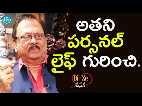 Krishnam Raju About His Personal Life || Dil Se With Anjali