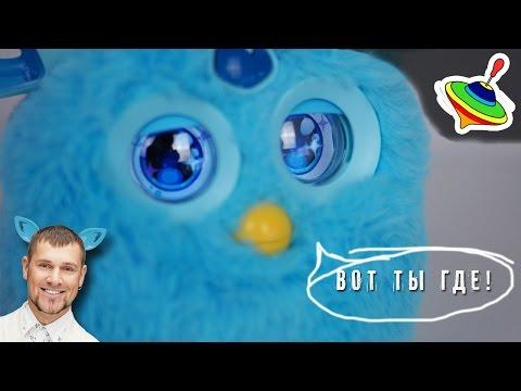 Русский Ферби Коннект ( Furby Connect RU)