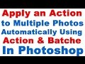 How to Crop Multiple Images at Once Photoshop (Apply an Action to Multiple Photos)