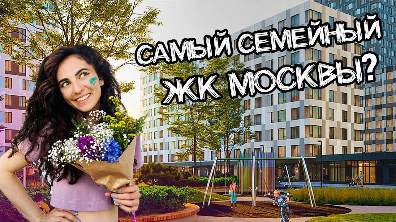 Комфорт-класс С БАССЕЙНОМ и личным детским садом! Как живут в ЖК «Кварталы 21/19»? Обзор квартиры