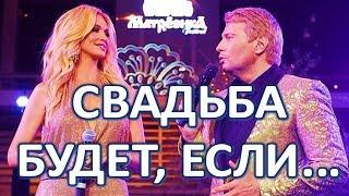 Виктория Лопырева рассказала о будущей свадьбе с Николаем Басковым!