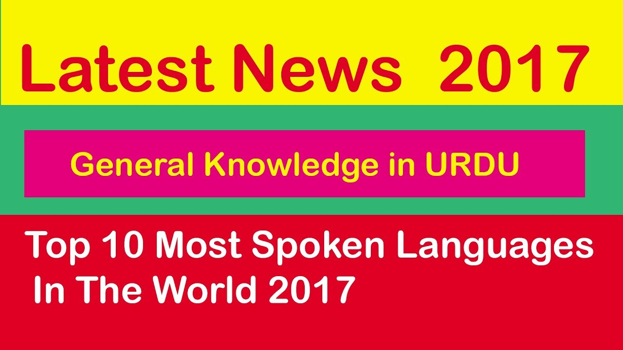 Top Most Spoken Languages In The World Latest YouTube - Top 10 speaking languages