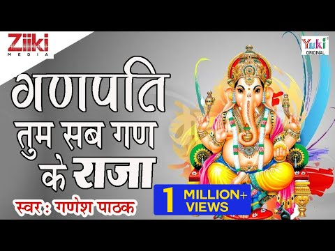 free download bhajan ghar me padharo gajanan ji sapna awasti