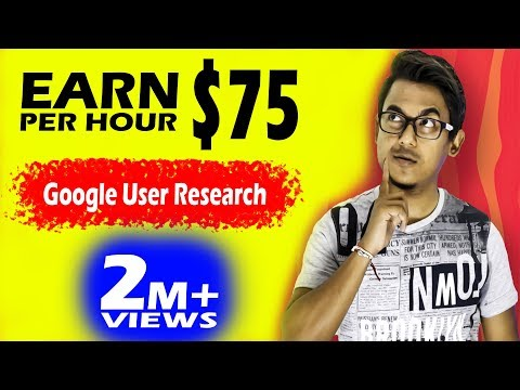 How To Earn $75 Per Hour From Google User research Program |