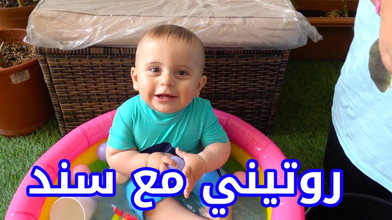 ماما راحت عالمستشفى مع بابا وتركت سند عندي !!