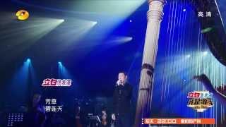 20140228【我是歌手2】韓磊《送別》