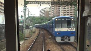 【FHD全区間前面展望】京急本線・久里浜線 快特三崎口行 泉岳寺→三崎口 Japan Tokyo Train View Keikyu Railway