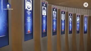 משרד הביטחון חושף לראשונה את היכל הזיכרון הממלכתי בהר הרצל